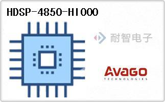 Avago公司的LED-HDSP-4850-HI000