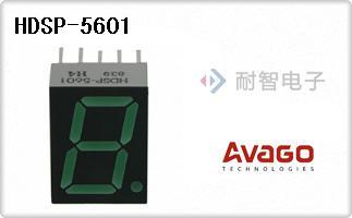 HDSP-5601