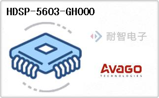 HDSP-5603-GH000