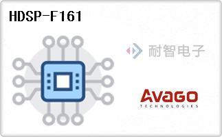 HDSP-F161