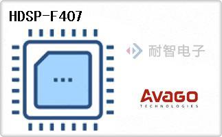 HDSP-F407