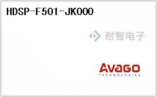HDSP-F501-JK000