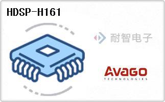 HDSP-H161