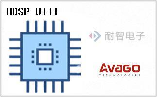 HDSP-U111