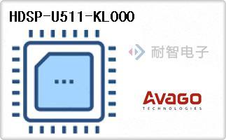 HDSP-U511-KL000