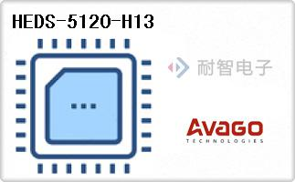 HEDS-5120-H13