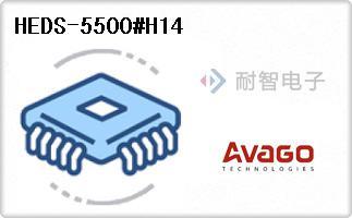 HEDS-5500#H14