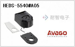 HEDS-5540#A05