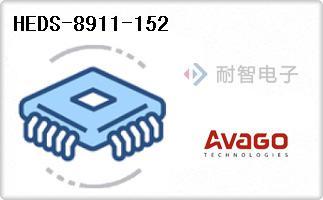 HEDS-8911-152