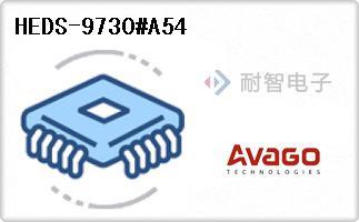 HEDS-9730#A54