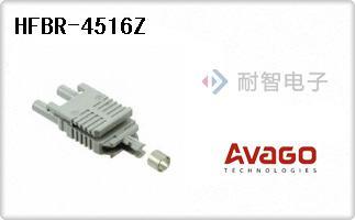 HFBR-4516Z
