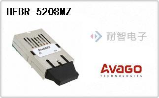 HFBR-5208MZ