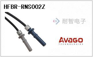 HFBR-RNS002Z