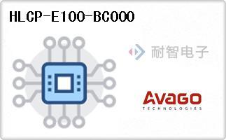 Avago公司的LED-HLCP-E100-BC000
