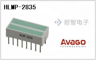 HLMP-2835