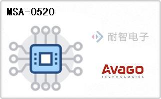Avago公司的RF放大器-MSA-0520