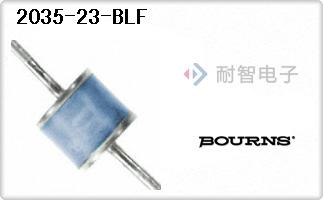 Bourns公司的气体放电管避雷器(GDT)-2035-23-BLF