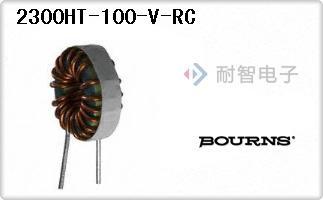 2300HT-100-V-RC