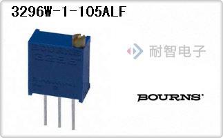 3296W-1-105ALF