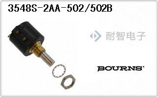 3548S-2AA-502/502B