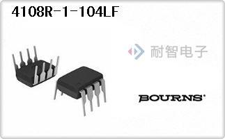 Bourns公司的电阻器网络,阵列-4108R-1-104LF