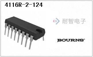 4116R-2-124