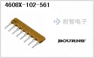 Bourns公司的电阻器网络,阵列-4608X-102-561