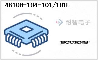 4610H-104-101/101L
