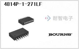 Bourns公司的电阻器网络,阵列-4814P-1-271LF
