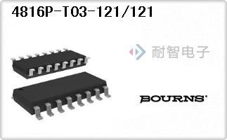 4816P-T03-121/121
