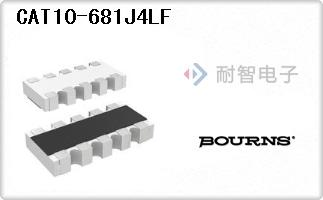 CAT10-681J4LF