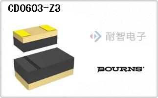Bourns公司的单二极管齐纳-CD0603-Z3