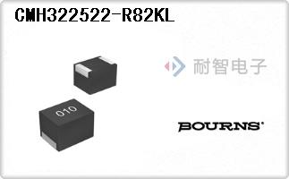 Bourns公司的固定值电感器-CMH322522-R82KL
