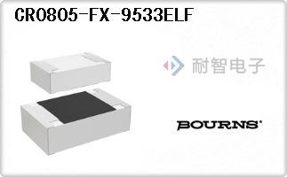 Bourns公司的芯片电阻-CR0805-FX-9533ELF