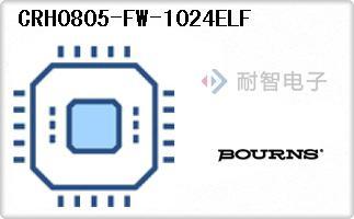 Bourns公司的芯片电阻-CRH0805-FW-1024ELF