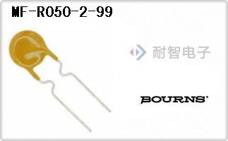MF-R050-2-99
