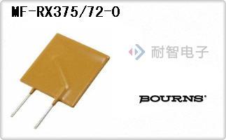 MF-RX375/72-0