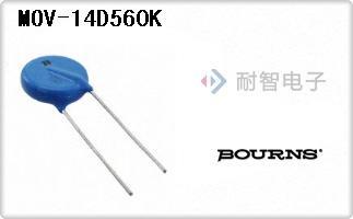 MOV-14D560K
