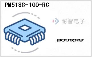 PM518S-100-RC