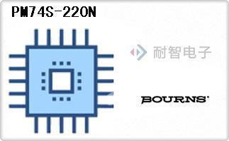 Bourns公司的固定值电感器-PM74S-220N