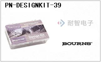 PN-DESIGNKIT-39