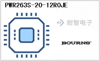 PWR263S-20-12R0JE