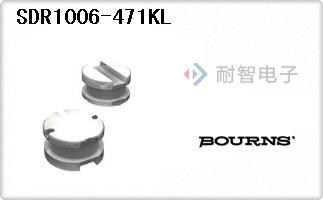 SDR1006-471KL