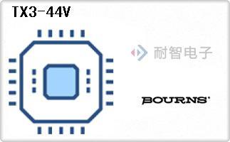 TX3-44V代理