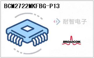 Broadcom公司的博通有线和无线通信芯片-BCM2722MKFBG-P13