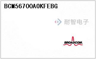 BCM56700AOKFEBG