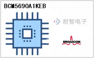 BCM5690A1KEB