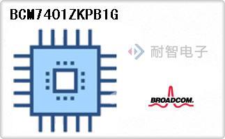 Broadcom公司的博通有线和无线通信芯片-BCM7401ZKPB1G