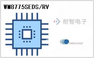 WM8775SEDS/RV