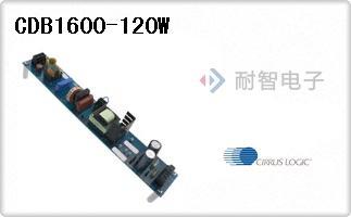 CDB1600-120W